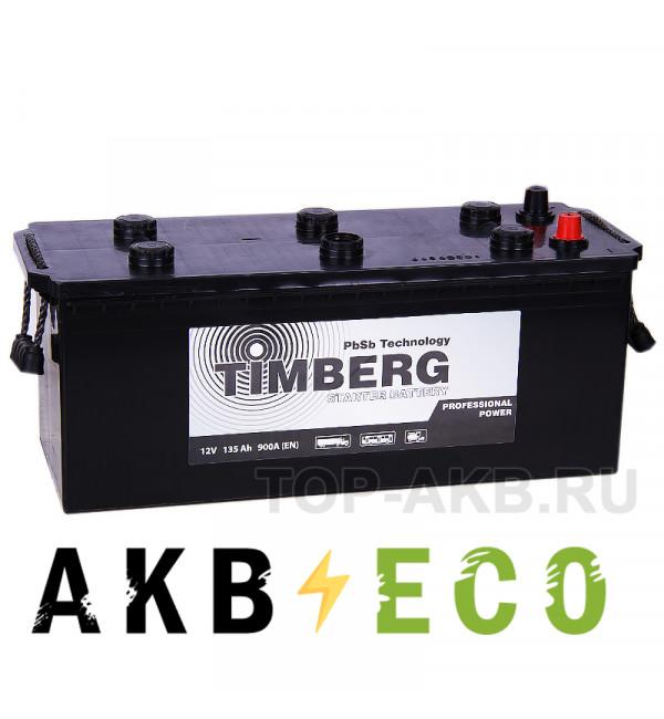 Грузовой аккумулятор Timberg Truck 135 евро 900A 513x189x223