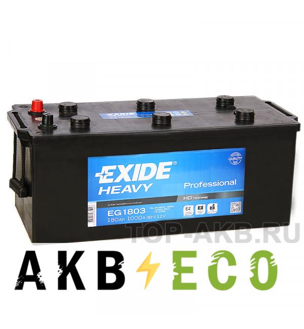 Автомобильный аккумулятор Exide Heavy Professional 180 А·ч евро 1000А (513x223x223) EG1803