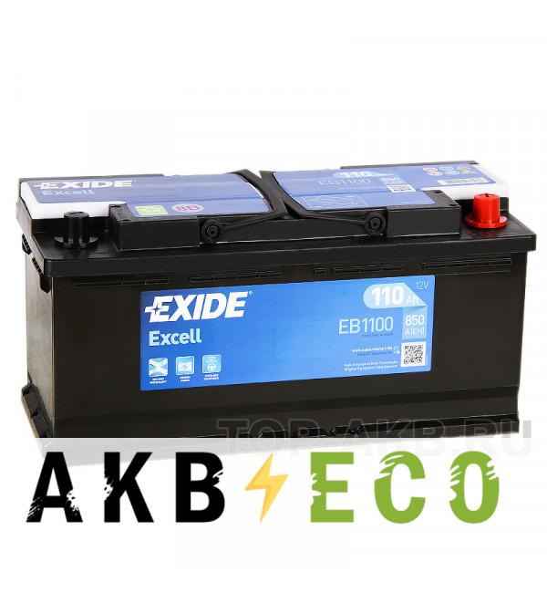 Автомобильный аккумулятор Exide Excell 110R (850A 393x175x190) EB1100