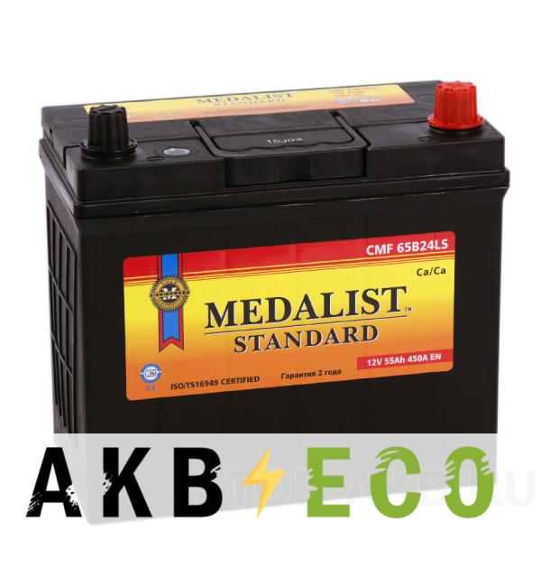 Автомобильный аккумулятор Medalist Standard 65B24LS (55R 450A 236х128х223)