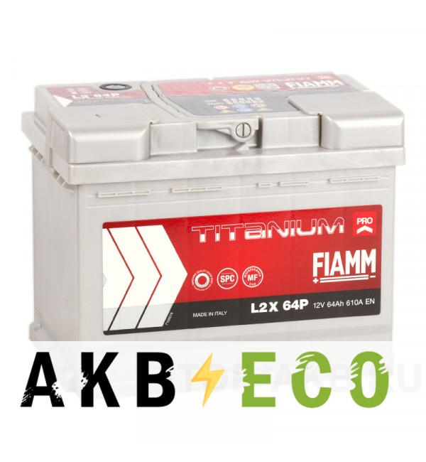 Автомобильный аккумулятор Fiamm Titanium Pro 64L 610A (241x175x190) L2X 64P