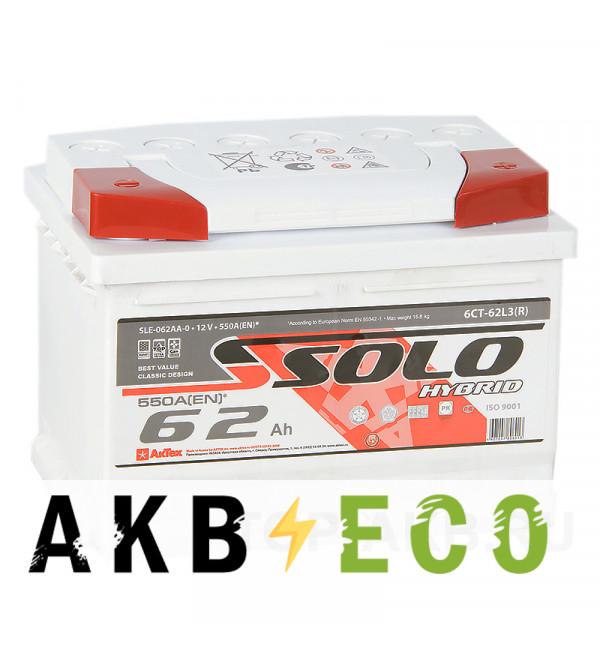 Автомобильный аккумулятор SOLO 62R низкий (550A 242x175x175)