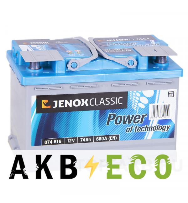 Автомобильный аккумулятор Jenox Classic 74R 680A 278x175x190