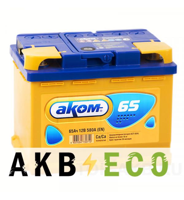 Автомобильный аккумулятор Аком 65L 580A (242x175x190)