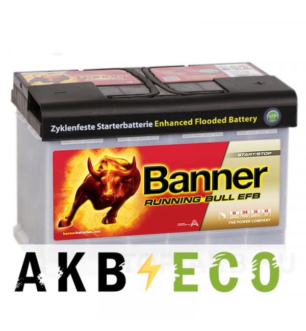 Автомобильный аккумулятор Banner Running Bull EFB Start-Stop (570 11) 70R 660A 278х175х190