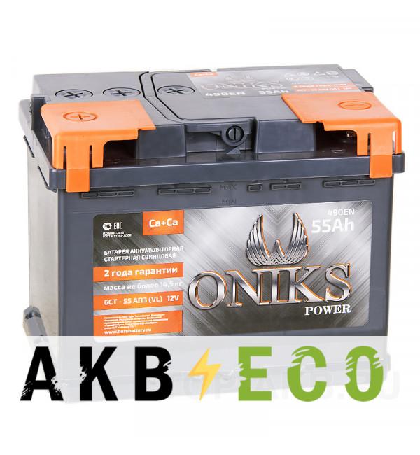 Автомобильный аккумулятор ONIKS 55L 490A (242x175x190)