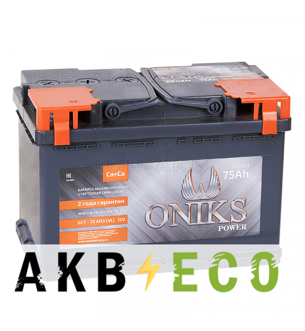 Автомобильный аккумулятор ONIKS 75L 680A (278x175x190)