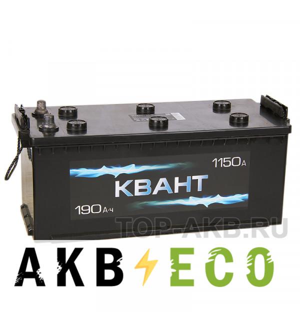Грузовой аккумулятор Квант 190 евро 1150A 524x239x240