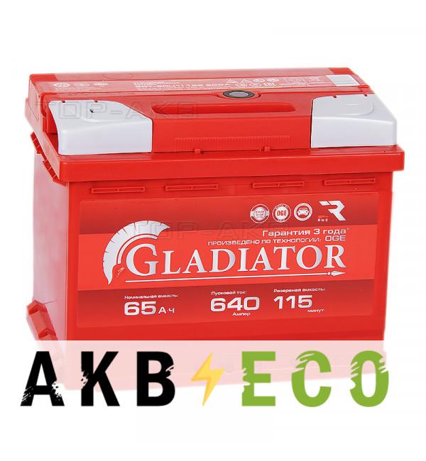 Автомобильный аккумулятор GLADIATOR 65L 640A 242x175x190