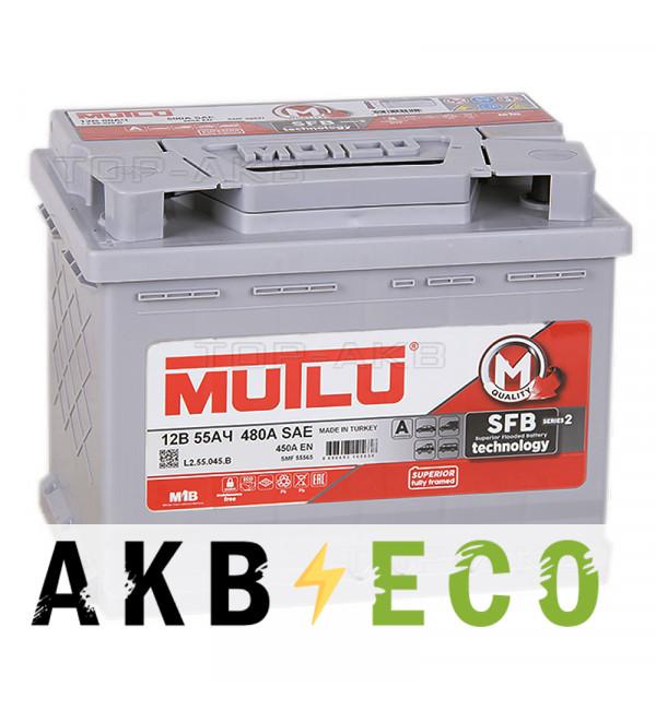 Автомобильный аккумулятор Mutlu 55L 450A 242x175x190