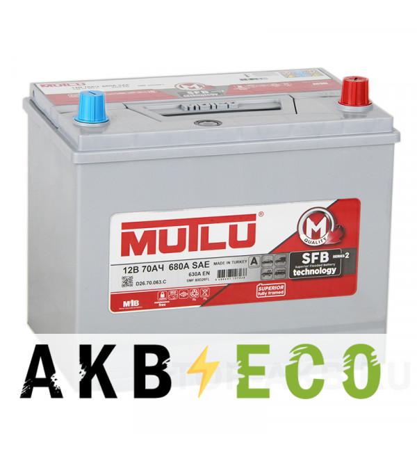Автомобильный аккумулятор Mutlu 80D26FL 70R 630A (260x175x225) SFB 2 D26.70.063.C