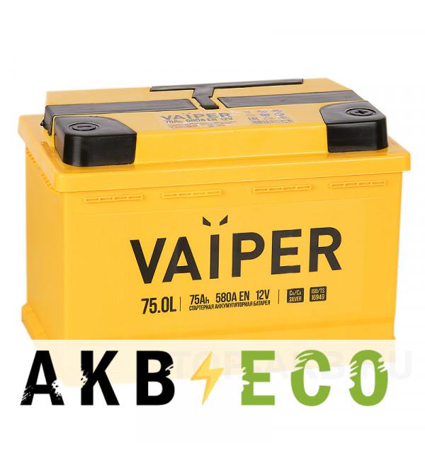 Автомобильный аккумулятор Vaiper 75R 580A 275x175x190