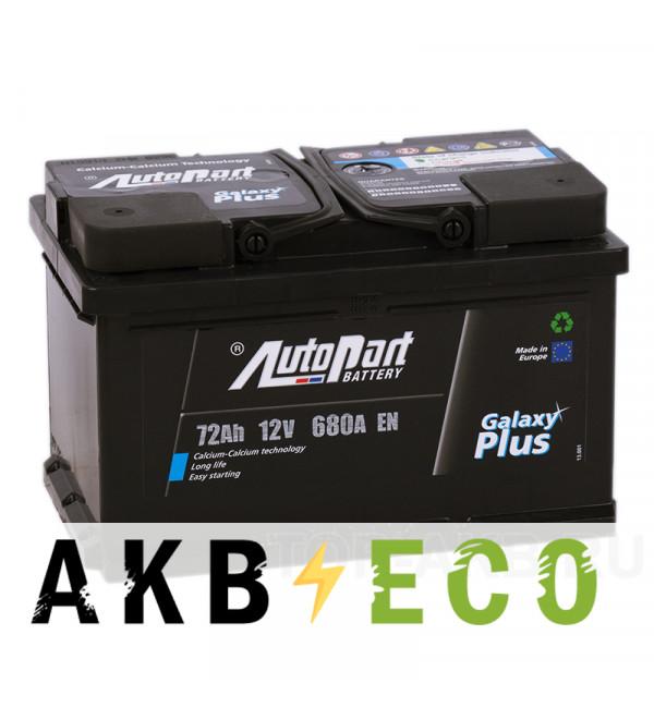 Автомобильный аккумулятор Autopart Galaxy Plus 72R низкий 680А (278x175x175)