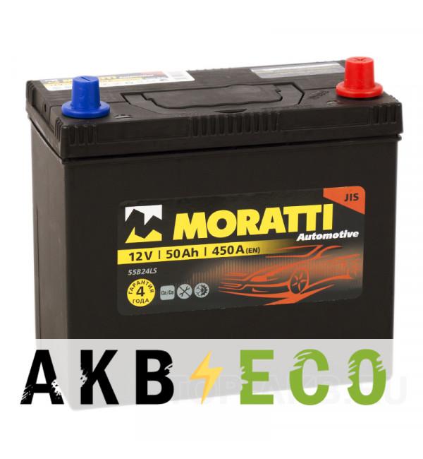 Автомобильный аккумулятор Moratti Asia 50R 400А 238x129x225 (B24LS) унив.клеммы