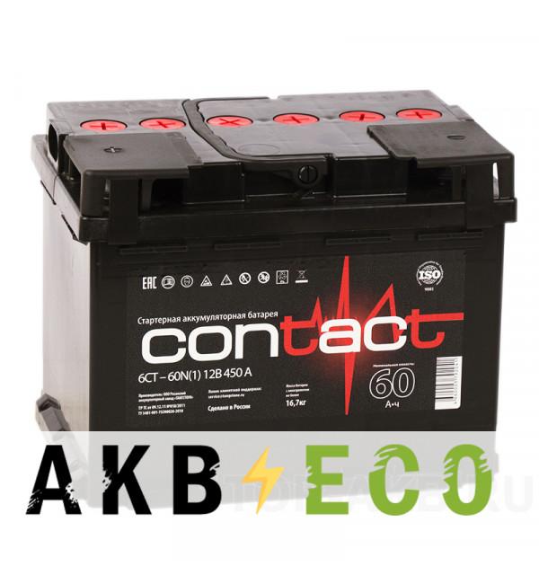 Автомобильный аккумулятор Contact 60L 450А 242x175x190