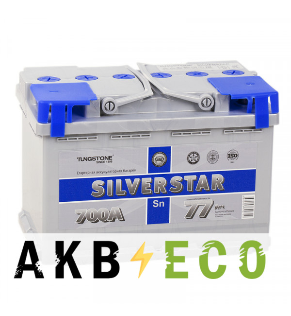 Автомобильный аккумулятор Silverstar 77R 700A 276x175x190