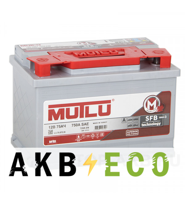 Автомобильный аккумулятор Mutlu Calcium Silver 75L 720A 278x175x190