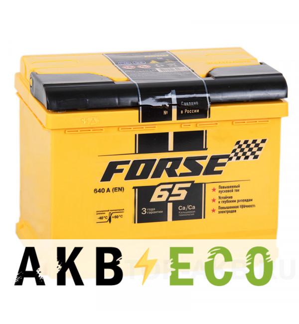 Автомобильный аккумулятор Forse 65R 640A (242x175x190)