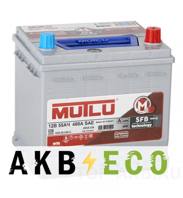 Автомобильный аккумулятор Mutlu Mega 55D20FL бортик 55R 450А (203x175x202) SMF M3