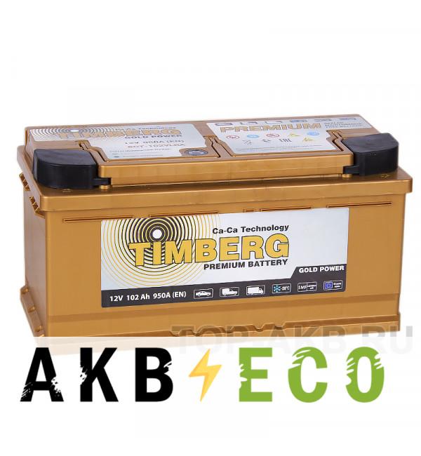 Автомобильный аккумулятор Timberg Gold 102R 950A 353х175х175