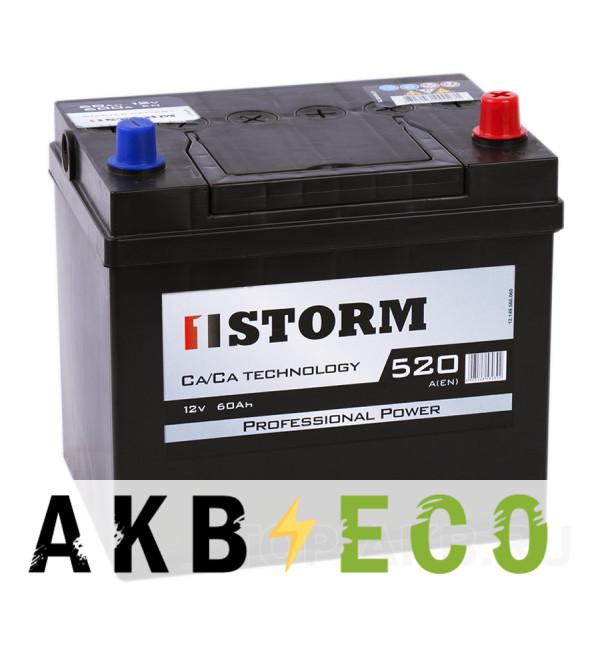 Автомобильный аккумулятор Storm Asia 60R с бортиком 520A 232x173x225