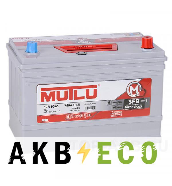 Автомобильный аккумулятор Mutlu Calcium Silver 90R Asia 720A 306x175x225