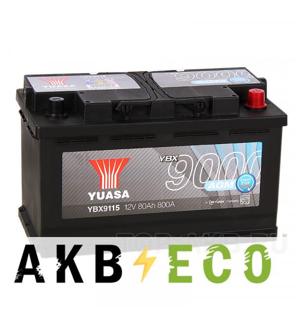 Автомобильный аккумулятор YUASA AGM 80R (800А 315x175x190) Start-Stop Plus, YBX9115