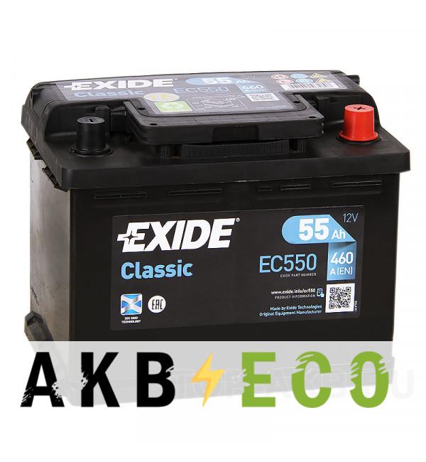 Автомобильный аккумулятор Exide Classic 55R 460A 242x175x190 EC550