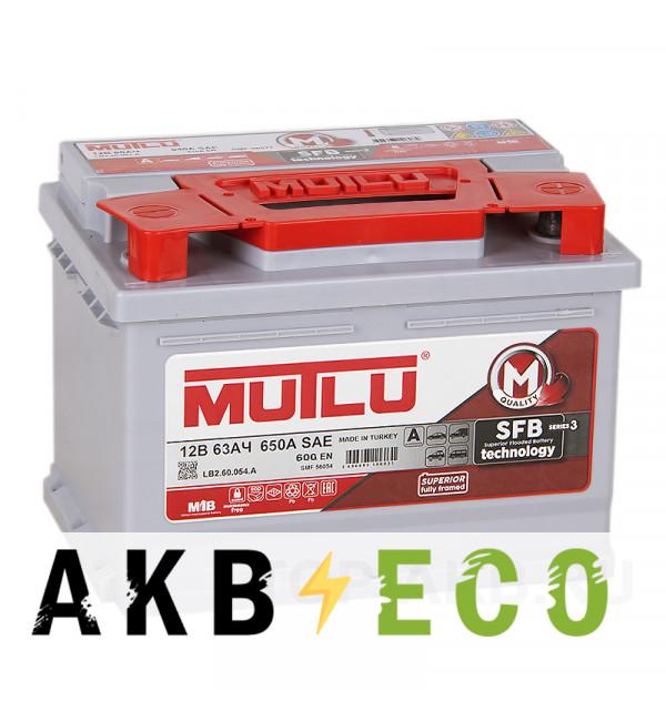 Автомобильный аккумулятор Mutlu Calcium Silver 63R низкий 600A 242x175x175