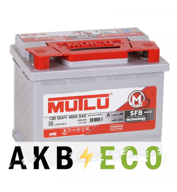 Автомобильный аккумулятор Mutlu Calcium Silver 55L 450A 242x175x190