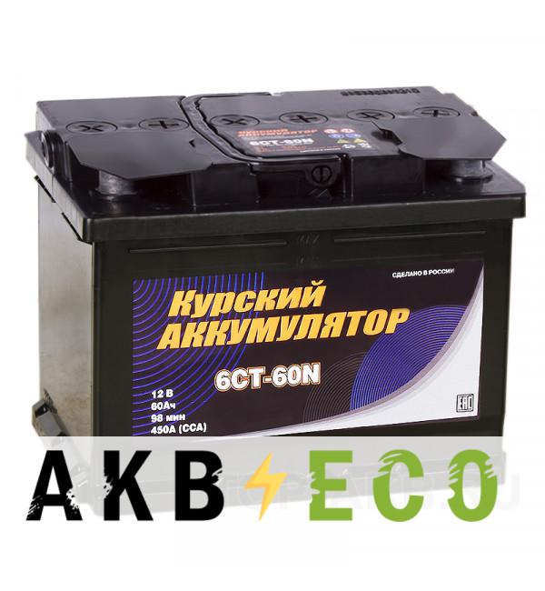 Автомобильный аккумулятор Курский аккумулятор 60L (450A 242x175x190)