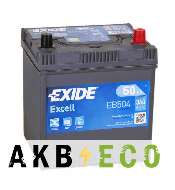 Автомобильный аккумулятор Exide Excell 50R (360A 207x170x220) EB504