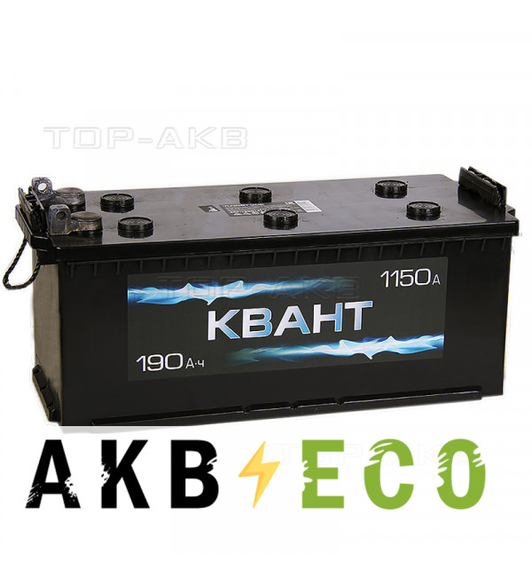 Грузовой аккумулятор Квант 190 рус болт 1150A 524x239x240