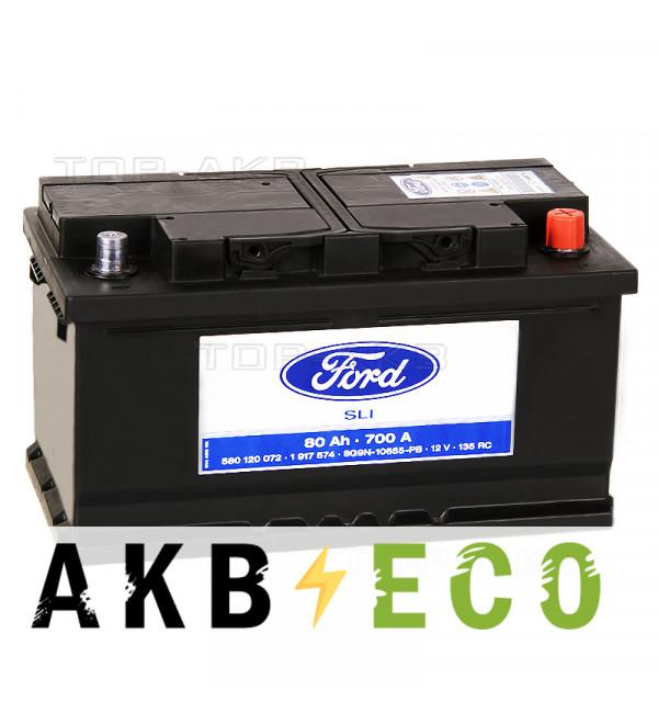 Автомобильный аккумулятор Ford Standart 80 Ач обратная пол. 700А (315x175x175) 1 917 574