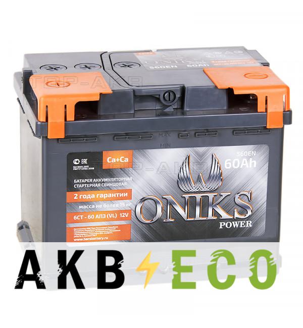 Автомобильный аккумулятор ONIKS 60L 560A (242x175x190)