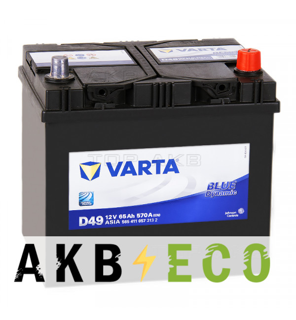 Автомобильный аккумулятор Varta Blue Dynamic D49 65R 570A 232x173x225