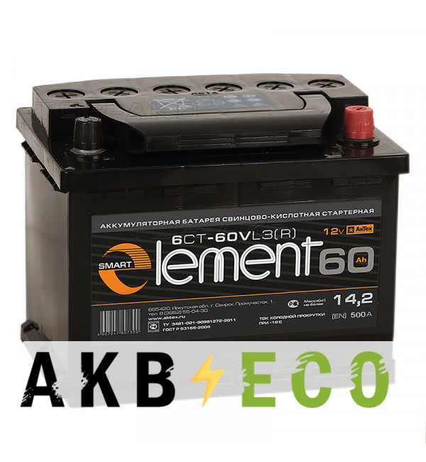 Автомобильный аккумулятор Smart Element 60R 500A 242x175x190