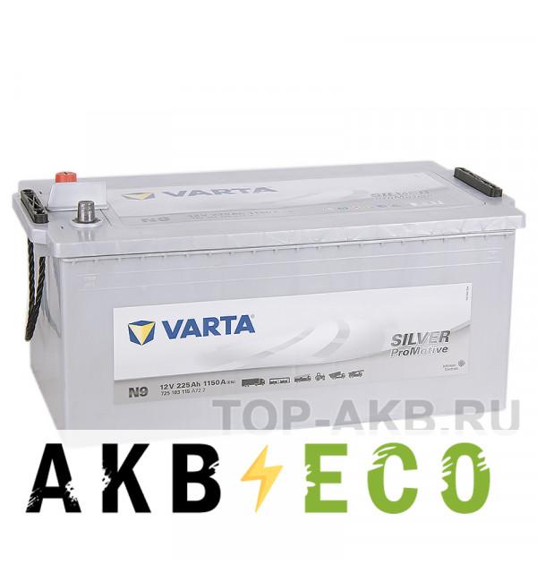 Автомобильный аккумулятор Varta Promotive Silver N9 225 евро 1150A 518x276x242