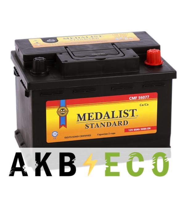 Автомобильный аккумулятор Medalist Standard 56077 (60R 560A 242x175x175)