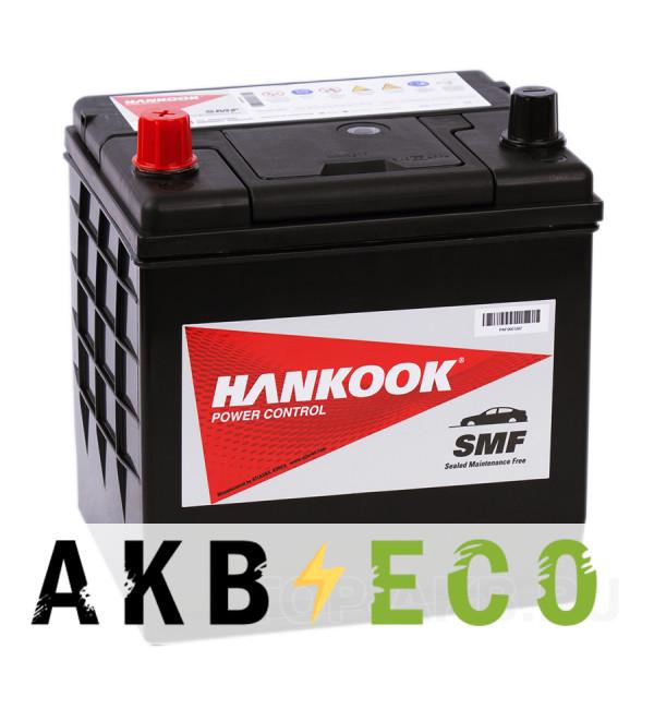 Автомобильный аккумулятор Hankook 50D20R (50L 450A 206x172x205)