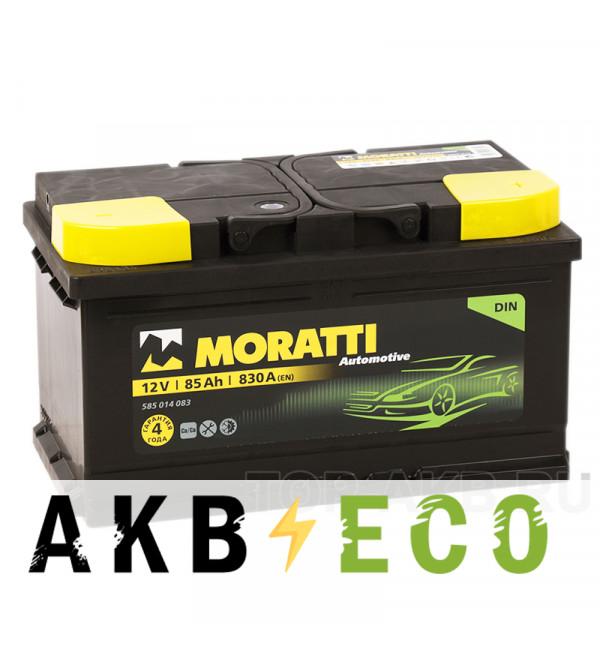 Автомобильный аккумулятор Moratti 85R низкий 830А 315х175х175