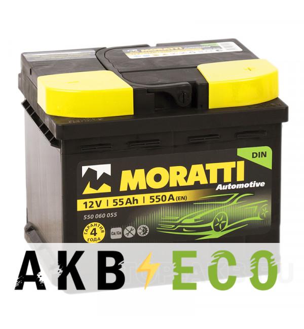 Автомобильный аккумулятор Moratti 55R низкий 550А 207х175х175
