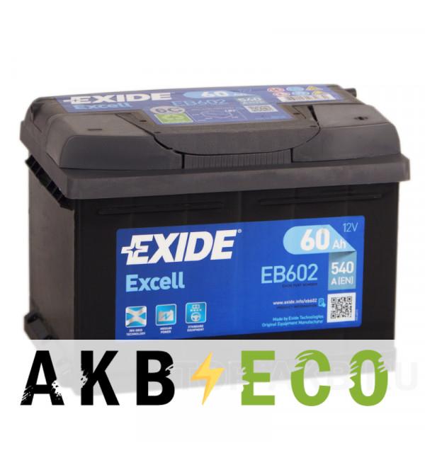 Автомобильный аккумулятор Exide Excell 60R (540A 242x175x175) EB602