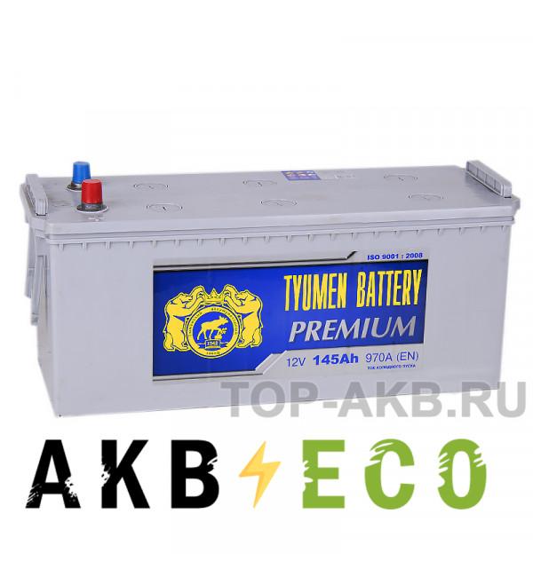 Автомобильный аккумулятор Tyumen Battery Premium 145 Ач прям. пол. 1020A (513x190x230)