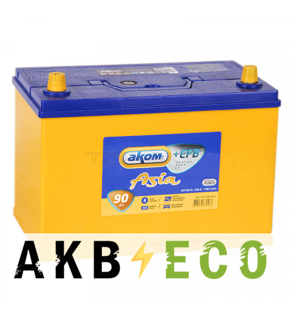 Автомобильный аккумулятор Аком Asia+EFB 90L 820A (306х173х225)