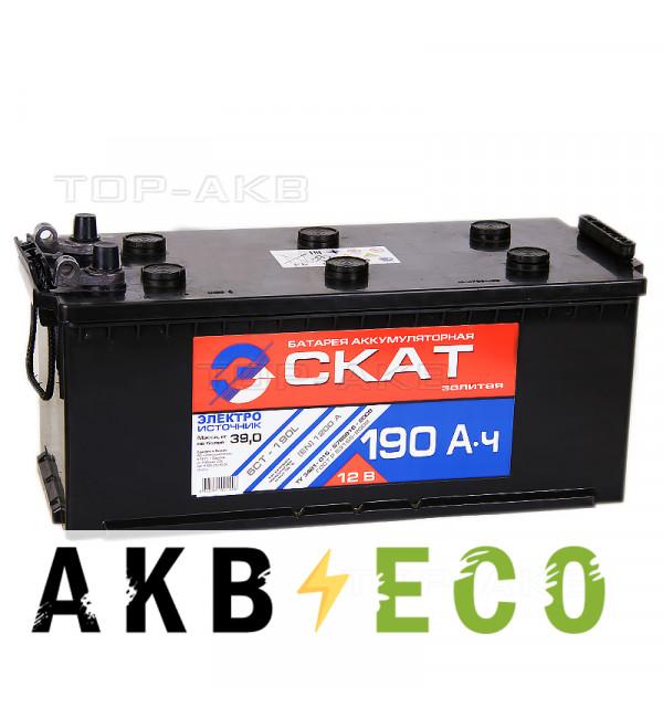 Автомобильный аккумулятор Скат 190 рус 1200А (524x239x240) униклемма (болт и конус)