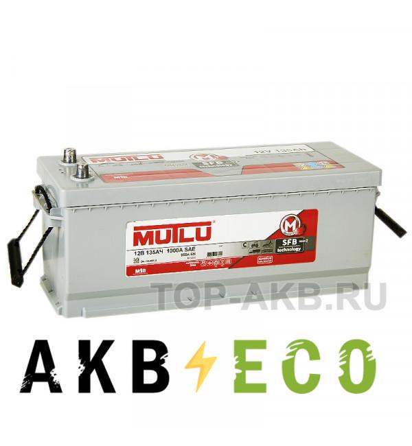 Автомобильный аккумулятор Mutlu Calcium Silver 135 евро 950A 510x189x195