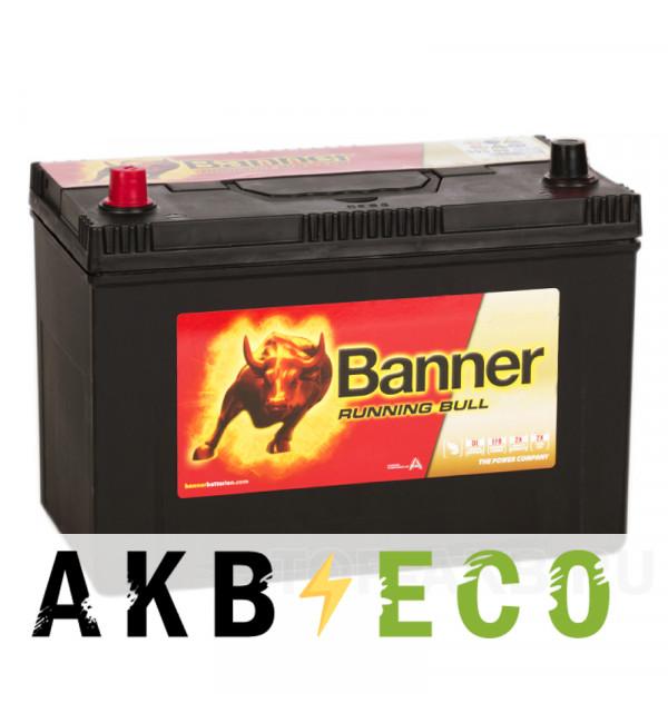 Автомобильный аккумулятор BANNER Power Bull ASIA (95 05) 95L 740A 302x173x225