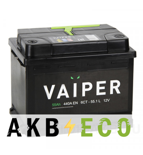 Автомобильный аккумулятор Vaiper 55L 440A 242x175x190
