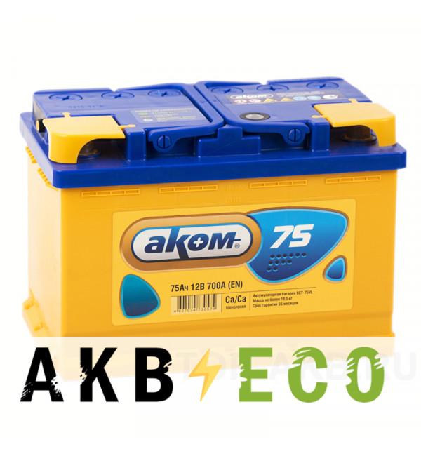 Автомобильный аккумулятор Аком 75L 700A (277x175x190)